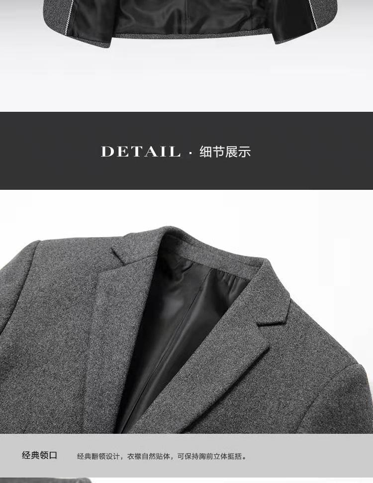 秋冬季修身毛呢西装男士商务休闲时尚西服