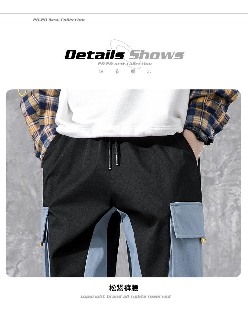 秋季新款男士休闲长裤潮流宽松工装裤束脚长裤子 主图在详情