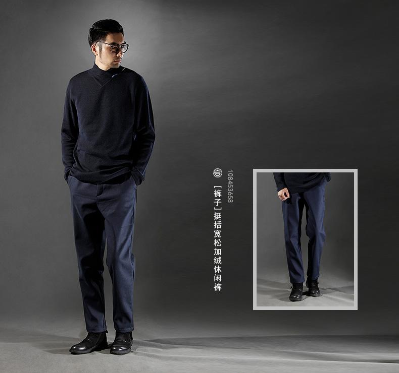 Kaifa áo len nam chính hãng mùa đông nam màu rắn hoang dã áo len nam nửa áo len lông cừu áo len nam - Hàng dệt kim
