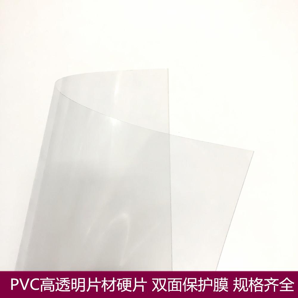 Usd 5 87 Pvc Transparent Plastic Sheet Hard Sheet Pc