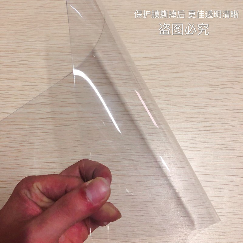 Acrylic Clear Sheets 600x600x6mm Small Plastic Picture Frames