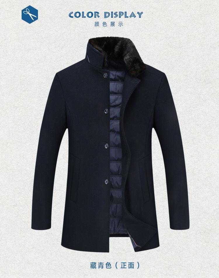 Mùa thu và mùa đông người đàn ông trung niên của cổ áo len len áo khoác nam lông cổ áo daddy coat kích thước lớn xuống bông len áo gió