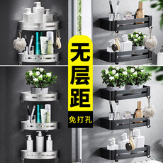 Bathroom shelf bathroom free punching triangle wall hanging space aluminum nail-free fan-shaped shower corner storage rack