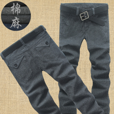 Autumn and winter cotton slacks men's self-cultivation straight men's feet elastic pants youth thick long pants men's