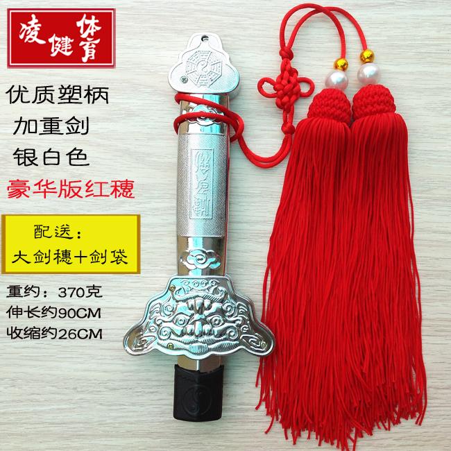 Серебро белый ( красный Большое ухо)Соответствующий пакет