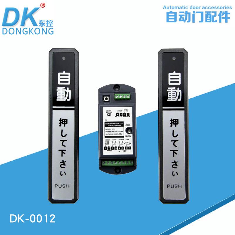Garage Opener Universal Remote Control Kit Remote
