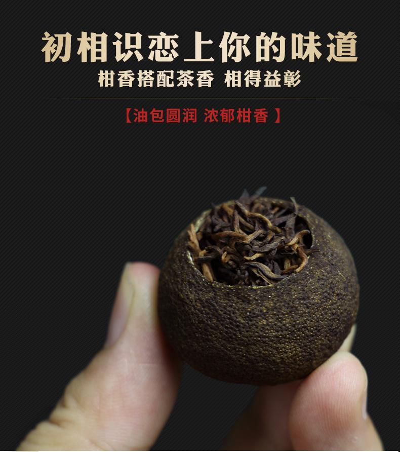 Chenpi Pu-erh Ripe Tea Gift Chinese Pu/'er Tea 中国茶饮茶礼柑普茶陈皮普洱茶 新会小青柑15粒铁罐装120g