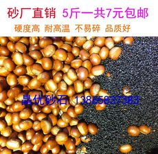 Roasted chestnuts fried chestnuts fried peanuts fried melon seeds sand quartz sand 5 kg 7 yuan