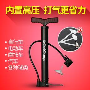 高压自行车打气筒家用迷你便携充篮球汽车摩托电动车山地单车配件