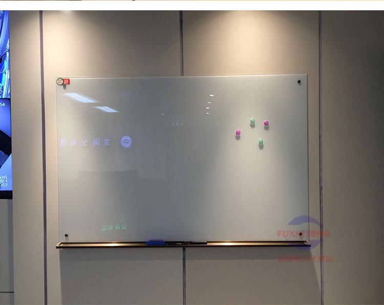 深圳三维_白板看板_磁性钢化玻璃挂式玻璃黑板超白办公室会议培训写字 ...