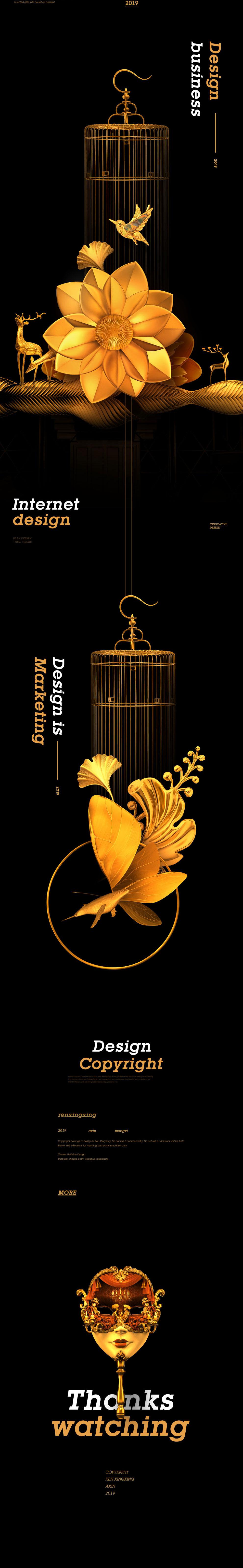金色系异域风大页面设计素材psd源文件免费下载-凡酷网  (fankuw.cn)  -  综合性资源分享平台网站