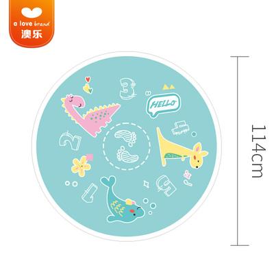 澳乐圆形棉垫爬行垫宝宝婴儿加厚儿童地垫客厅家用爬爬垫