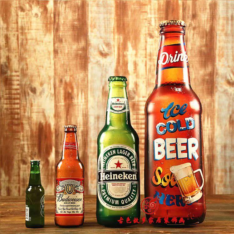 式复古怀旧仿真啤酒瓶铁皮画酒吧餐厅创意装饰壁饰挂饰 家装家饰 图片