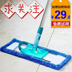 Hao Peng large flat mop flat mop effort tile mop mop rotating mop wood floor hotel home