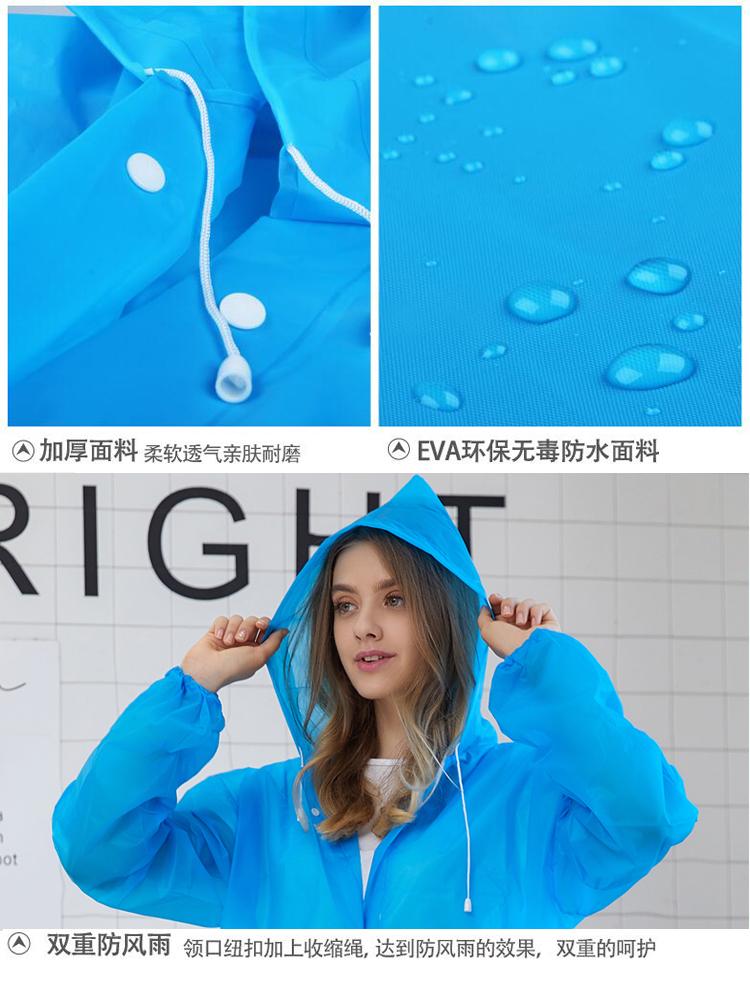 非一次性雨衣外套长版旅行加厚男女通用透明可携式户外旅游雨披详细照片
