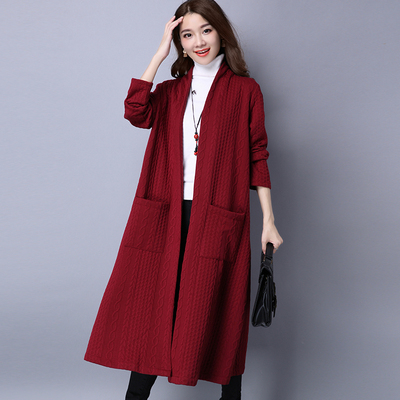 Little fat ladies loose large size autumn long cardigan fat sister loose long sleeve casual coat fat mm tide