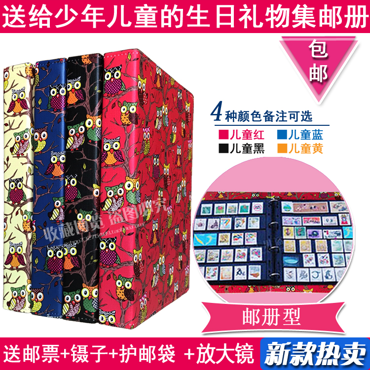 Stamp album Empty album collection banknote book coin book large booklets  children 9 holes universal leather Philatelic album