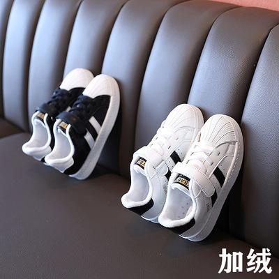 儿童鞋板鞋2020年秋冬新款男童运动鞋女童二棉鞋子加绒百搭小白鞋