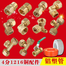 4 minutes of solar water heaters and external teeth elbow fittings plastic pipe direct links 1216 brass fittings