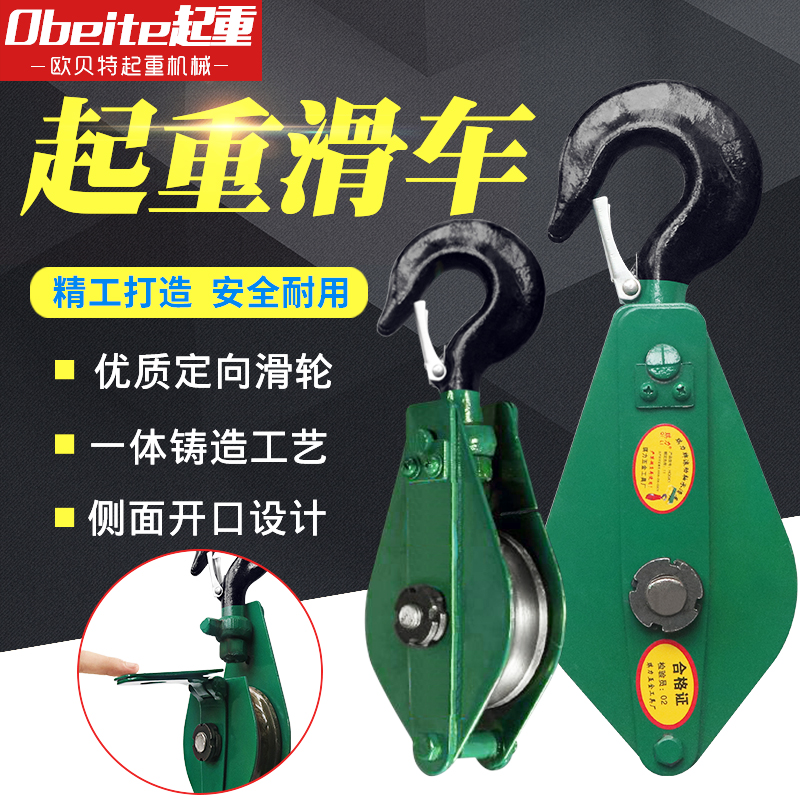 GB heavy-duty fixed pulley block lifting pulley lifting pulley