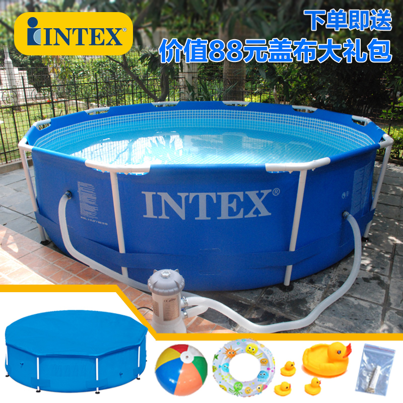 Authentic INTEX large bracket swimming pool children adult family paddling pool villa fish pool thickened and raised.
