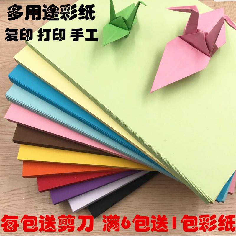 Usd 634 A4 Color Handmade Paper Color Paper Copy Paper Origami