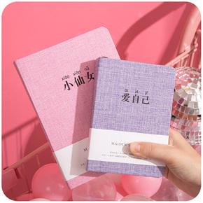 韩国创意小清新简约硬面手账本笔记本