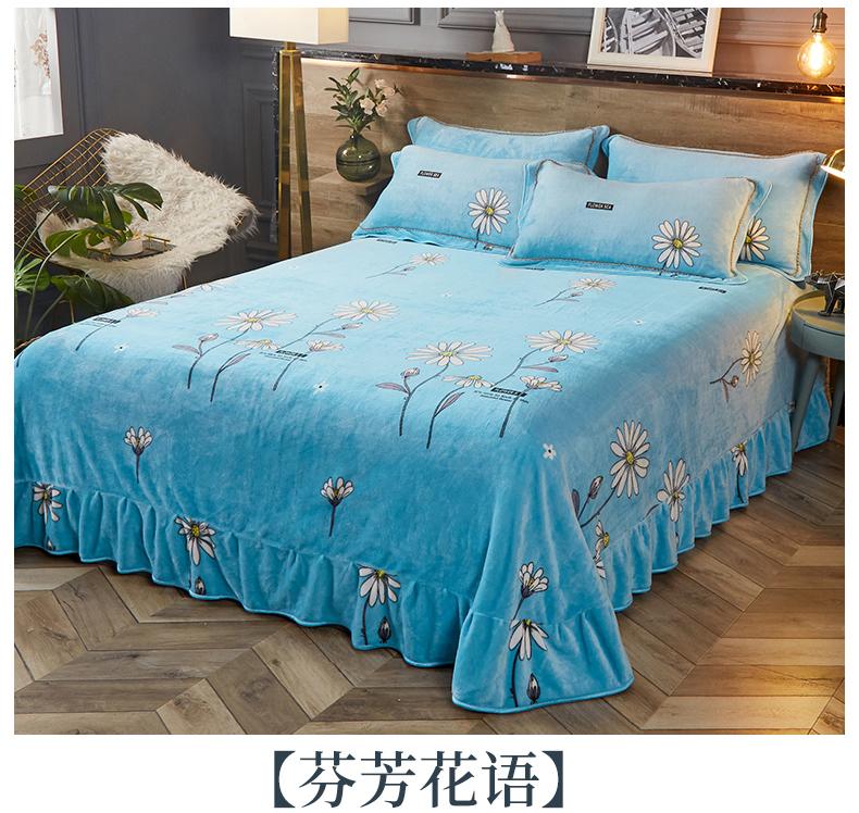 冬季珊瑚絨床單單件水晶絨毛毯加絨加厚款防滑雙人牛奶法蘭絨單人   甲苯魚大賣場