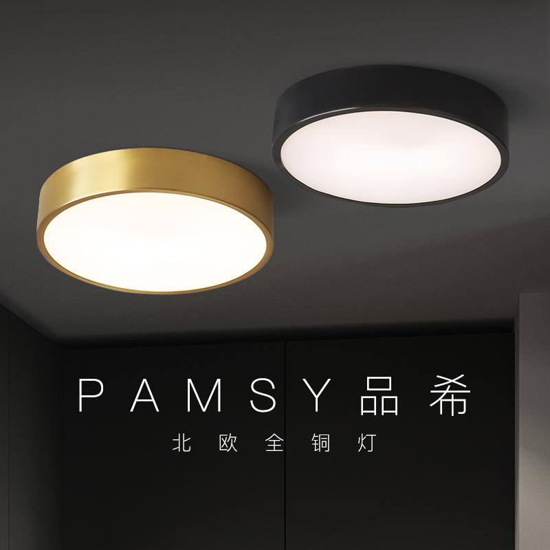 北欧现代简约圆形全铜过道LED吸顶灯饰入户门厅走廊阳台衣帽间灯