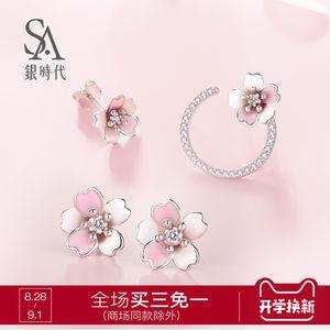 银时代S925花朵纯银耳钉女气质韩国个性简约百搭冷淡风网红耳扣环