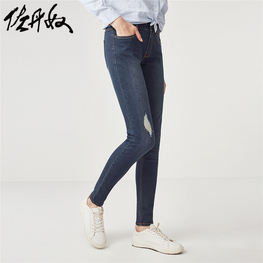 Zodanu dark blue jeans women's simple stretch cotton women pants skinny jeans 91416038
