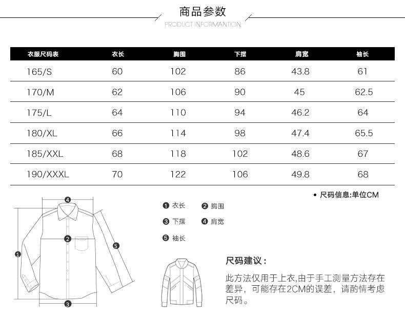 Mark Huafei áo khoác nam 2017 mùa xuân và mùa thu in ấn bóng chày cổ áo linen bông và vải lanh thoáng khí giản dị áo khoác