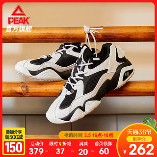 Peak state 6371 casual shoes basketball culture shoes lovers trend summer sports shoes men's shoes old shoes men