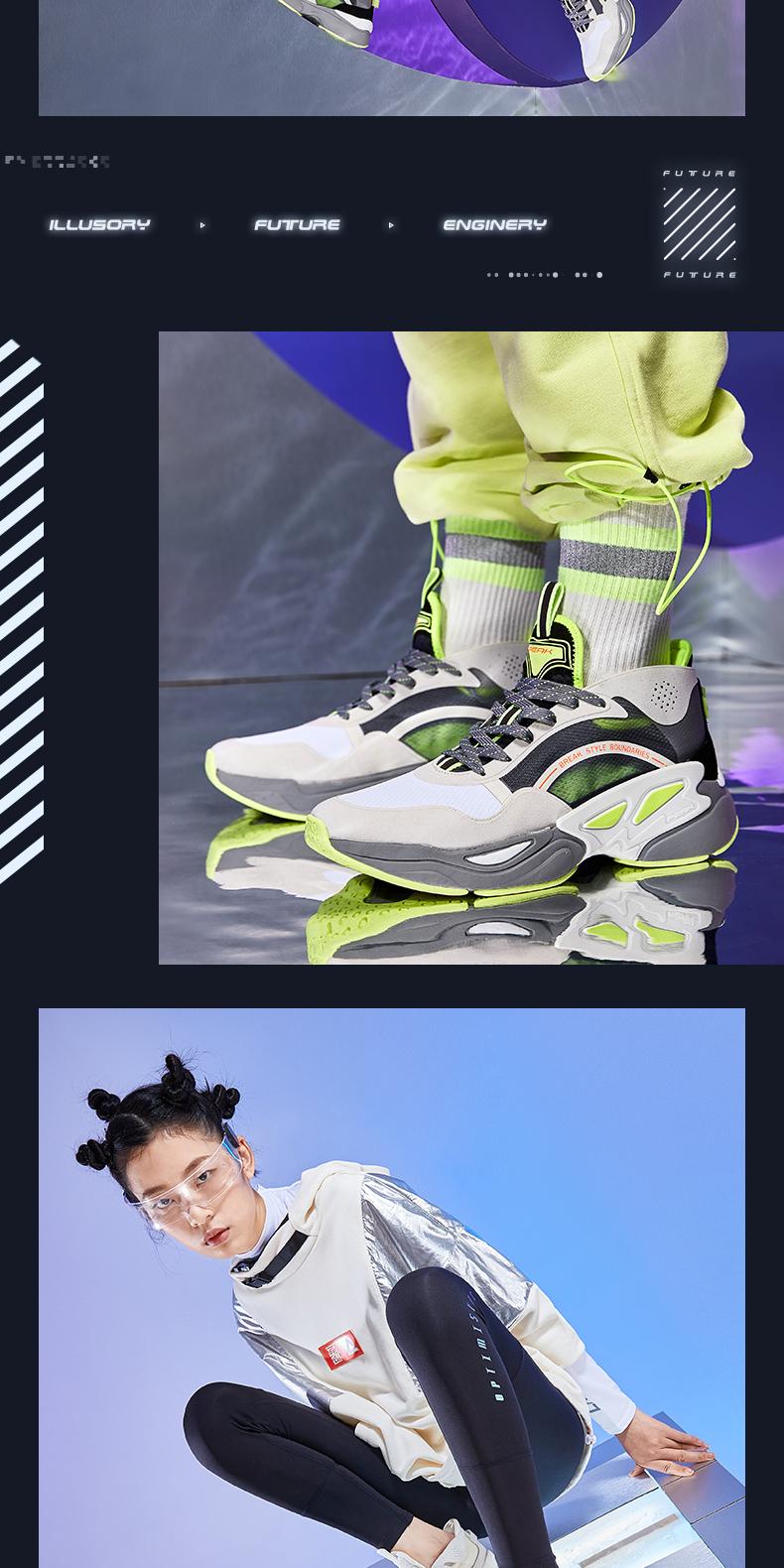 匹克态极 幻缈 男女潮流跨界休闲运动鞋 80%无车缝鞋面 图18