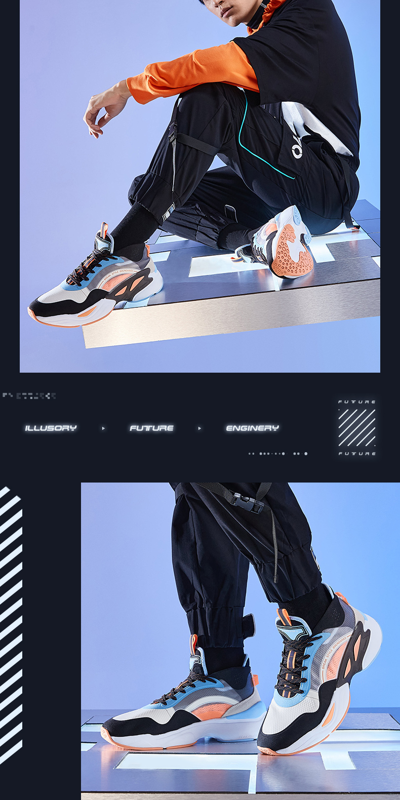匹克态极 幻缈 男女潮流跨界休闲运动鞋 80%无车缝鞋面 图13