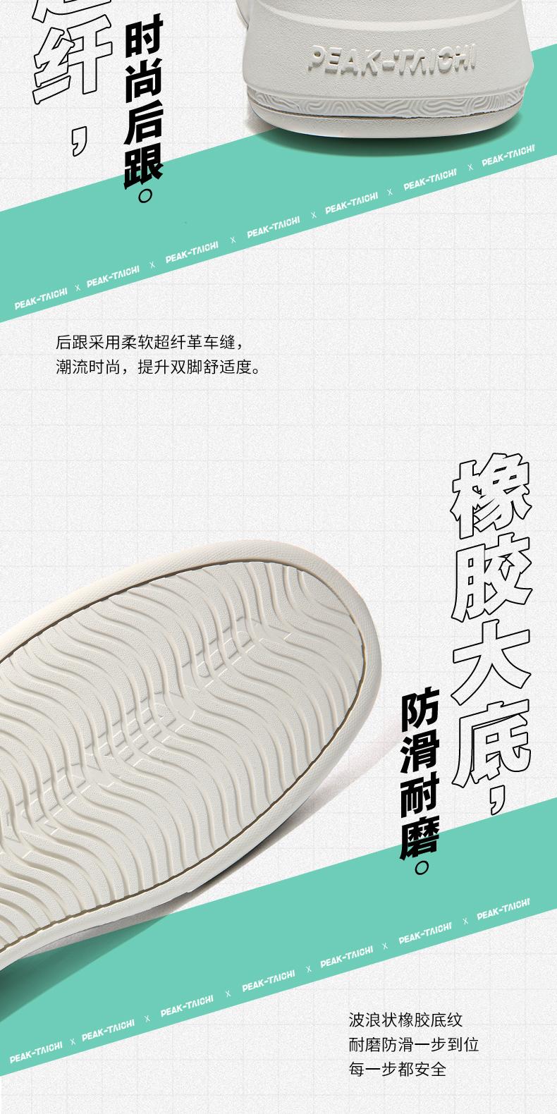 比BOOST还要软的黑科技 匹克 仲夏 男女帆布鞋 图7