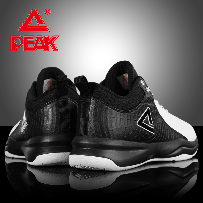 ba4a85c0edc Peak basketball shoes men s classic low to help spring new men s shoes  black and white wear