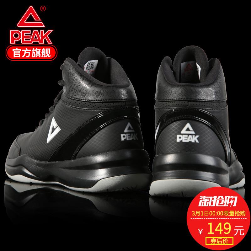 Матч грамм баскетбол обувной мужчина высокий 2018 весна затухание пригодный для носки мужская обувь подлинный кроссовки ботинки спортивной обуви мужчина