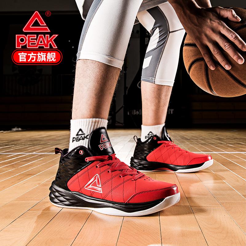 匹克2018秋季新款男子篮球鞋撒耐磨防滑包裹外场实战球鞋运动鞋男