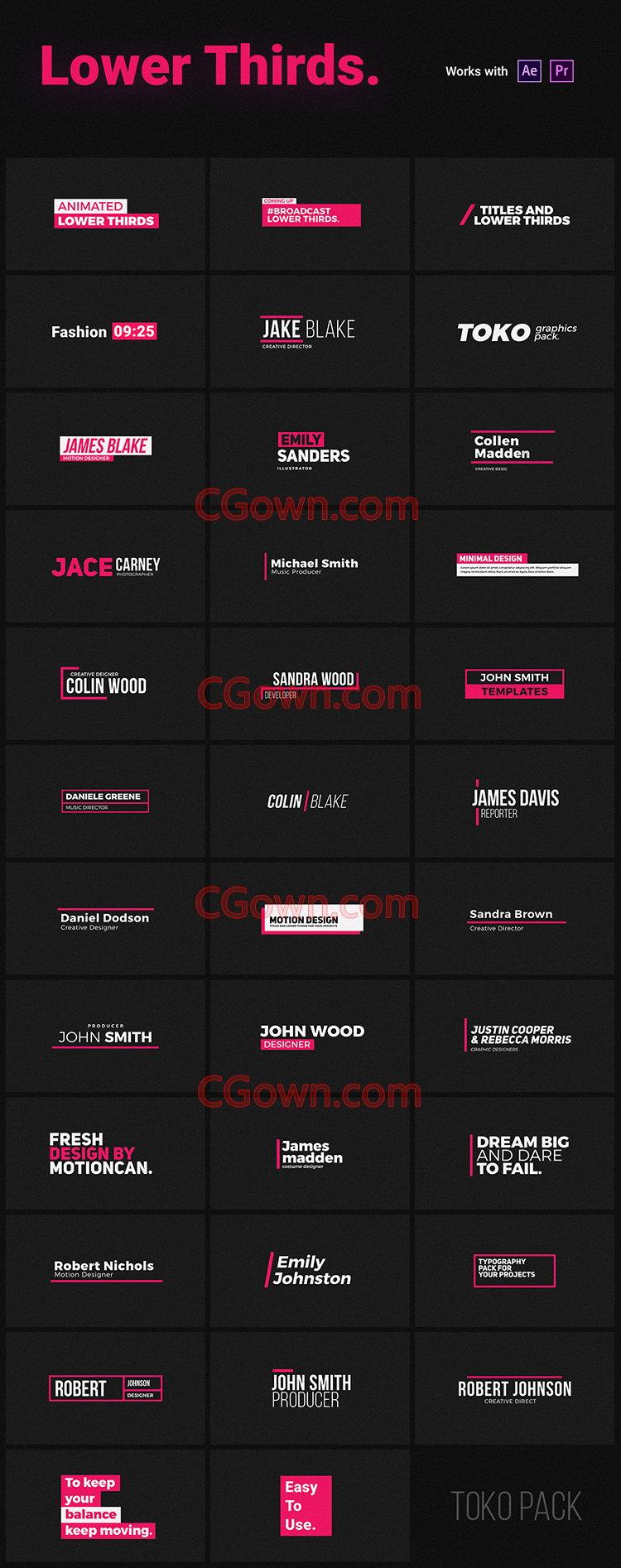AE脚本与PRcc2019预设商品排版介绍时尚宣传标题字幕LOGO动画转场