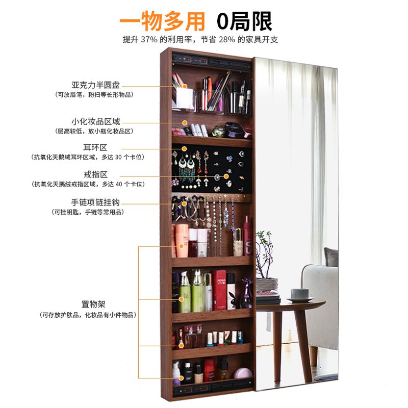 Full Length Mirror Home Body Mirror Jewelry Storage Storage Cabinet ...