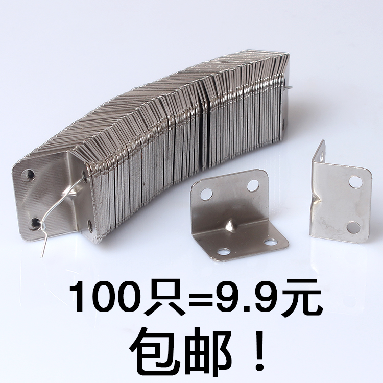 角码 90度加厚直角l型角铁橱柜衣柜固定支架连接件五金配件镀锌