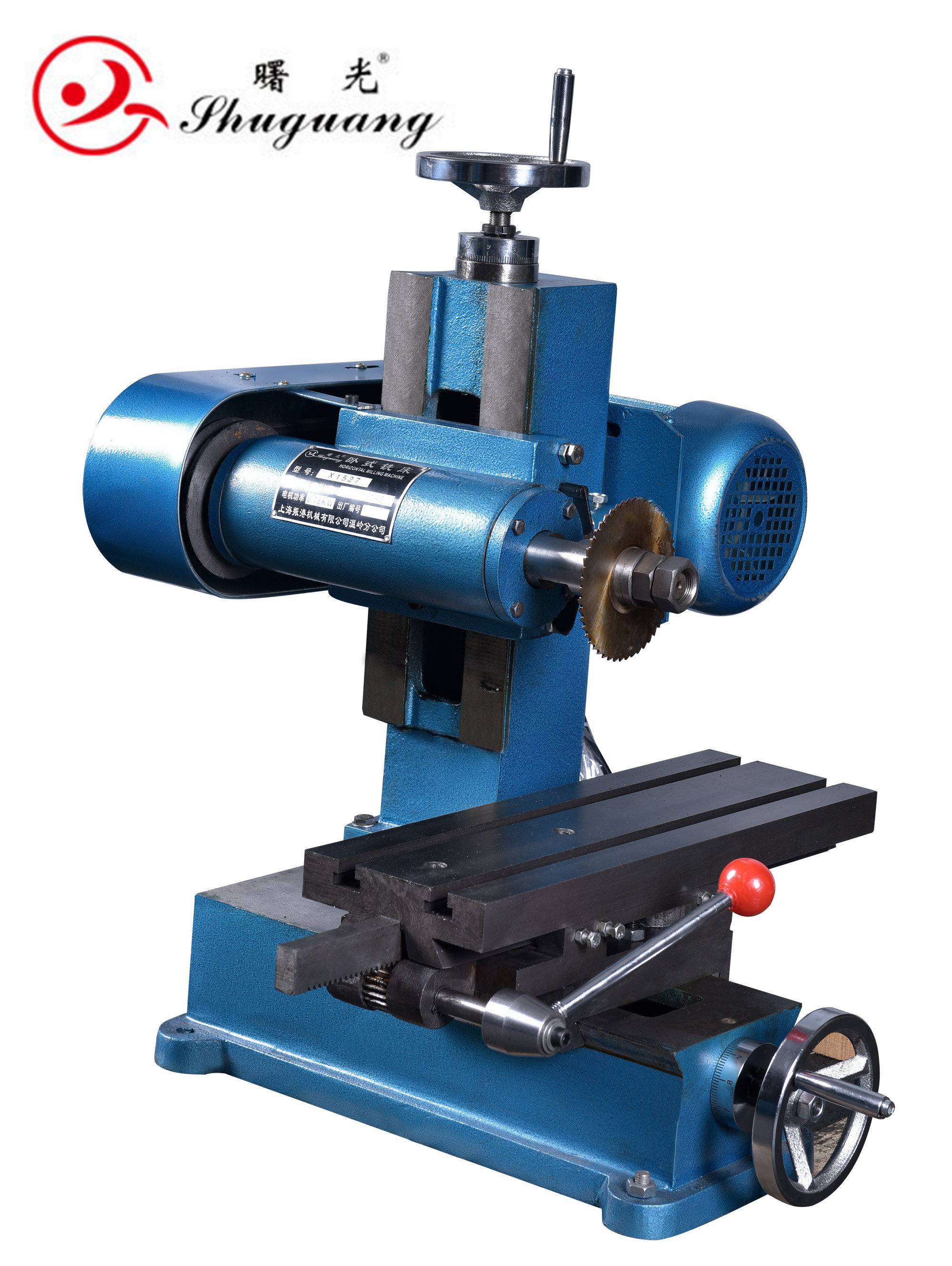 National Dawn x1514 simple horizontal milling machine