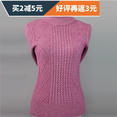 2016 autumn and winter new middle-aged mother women's lace sweater pullover knit shirt