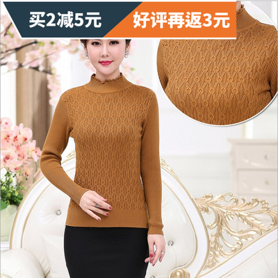 2016 autumn and winter new middle-aged women's sweater mother loaded thick short paragraph lace collar sweater shirt