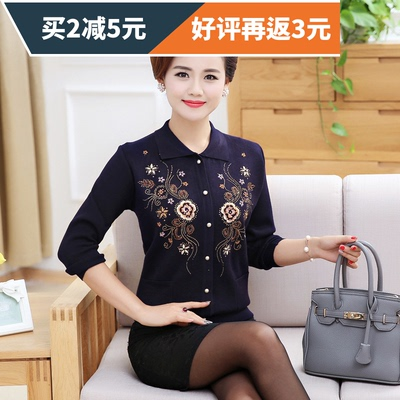 2017 autumn and winter new women's cardigan sweater middle-aged mother loaded lapel sweater shirt jacket