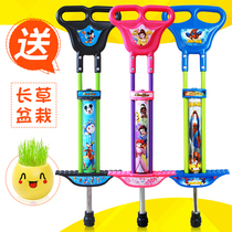 Xuan Ling doll jumping bounce teen bounce pole kid jumping machine dry