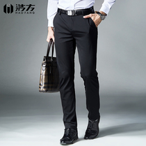 Summer thin style casual pants men stretch slim feet business trousers Korean version