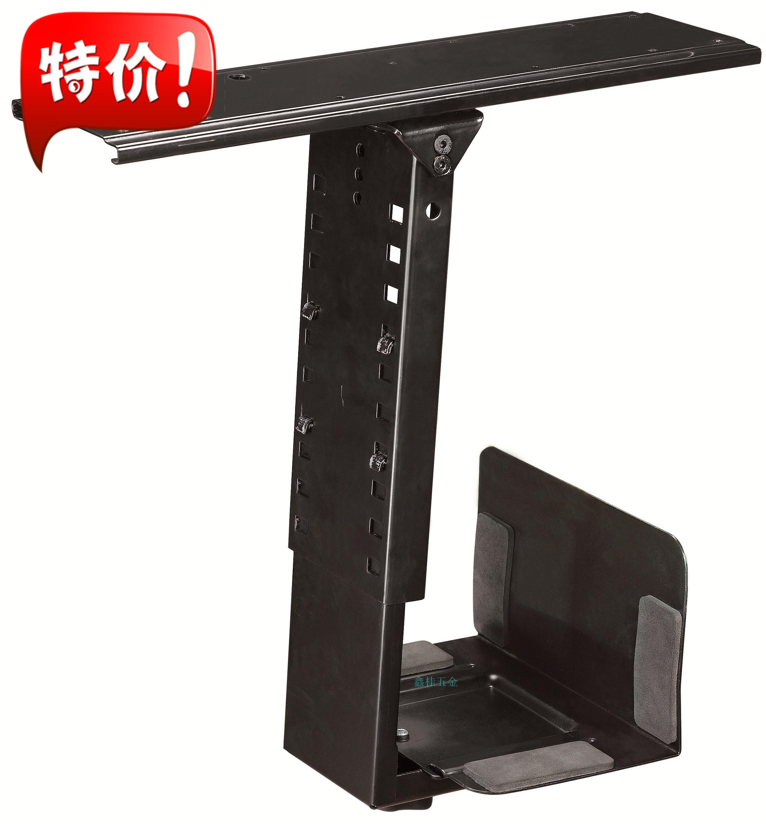 Beau Special Explosion Models Full Steel Refining Computer Chassis Bracket 360  Degree Ergonomic Rotation Of The Lifting