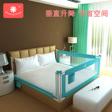 Blende bed fence anti falling guardrail vertical lifting large bed baffle